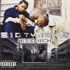 BIG TYMERS ビッグ・タイマーズ/HOOD RICH 輸入盤 CD