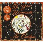 STEVE EARLE & THE DUKES スティーヴ・アール&ザ・デュークス/SO YOU WANNABE AN OUTLAW 輸入盤 CD