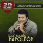 JOSE MARIA NAPOLEON ホセ・マリア・ナポレオン/20 KILATES ROMANTICOS 輸入盤 CD
