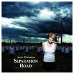 ANNA TERNHEIM アンナ・ターンハイム/SEPERATION ROAD 輸入盤 CD