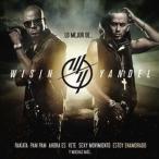 WISIN & YANDEL ウィシン&ヤンデル/LO MEJOR DE 輸入盤 CD