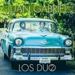 JUAN GABRIEL フアン・ガブリエル/LOS DUO 2 輸入盤 CD