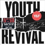 HILLSONG YOUNG & FREE ヒルソング・ヤング&フリー/YOUTH REVIVAL (DLX) 輸入盤 CD