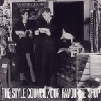 Yahoo!ぐるぐる王国 ヤフー店STYLE COUNCIL スタイル・カウンシル/OUR FAVOURITE SHOP (LTD) 輸入盤 CD