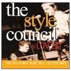 Yahoo!ぐるぐる王国 ヤフー店STYLE COUNCIL スタイル・カウンシル/IN CONCERT 輸入盤 CD