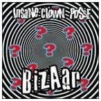 INSANE CLOWN POSSE インセイン・クラウン・ポッシー/BIZZAR 輸入盤 CD