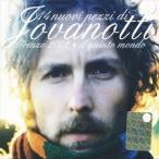 JOVANOTTI ジョヴァノッティ/LORENZO 2002 : IL QUINTO MONDO 輸入盤 CD