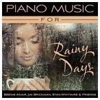 STAN WHITMIRE & FRIEND スタン・ウィットマイヤー&フレンド/PIANO MUSIC FOR RAINY DAYS 輸入盤 CD