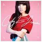 CARLY RAE JEPSEN カーリー・レイ・ジェプセン/KISS (DLX) (CAN) 輸入盤 CD