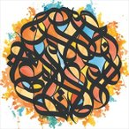 BROTHER ALI ブラザー・アリ/ALL THE BEAUTY IN THIS WHOLE LIFE 輸入盤 CD