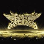 BABYMETAL ベビーメタル/METAL RESISTANCE 輸入盤 CD