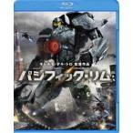 パシフィック・リム Blu-ray