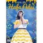 井口裕香「1st LIVE 2015 Hafa Adai」LIVE DVD