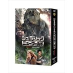ジュラシック・ニューワールド コンプリート・ボックス DVD