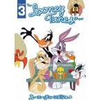 ルーニー・テューンズ・ショー Vol.3 DVD