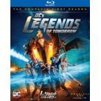 レジェンド・オブ・トゥモロー〈ファースト・シーズン〉 コンプリート・ボックス Blu-ray
