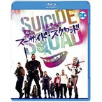 スーサイド・スクワッド ブルーレイ&DVDセット(初回限定生産) Blu-ray