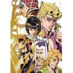 ジョジョの奇妙な冒険 黄金の風 Vol.10  37 39話 初回仕様版   DVD