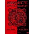 Live at Budokan  Red Night   Black Night Apocalyps  DVD