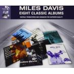 MILES DAVIS マイルス・デイヴィス/EIGHT CLASSIC ALBUMS 輸入盤 CD