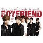 BOYFRIEND ボーイフレンド/2ND SINGLE DON'T TOUCH MY GIRL 輸入盤 CD