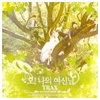 TRAX トラックス/2ND MINI ALBUM : オー!僕の女神さま 輸入盤 CD