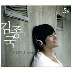 KIM JONG KOOK キム・ジョングク/5集 - HERE I AM 輸入盤 CD