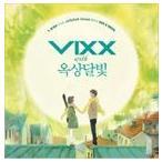 VIXX ヴィックス/Y.BIRD FROM JELLY FISH ISLAND WITH VIXX & OKDAL 輸入盤 CD