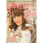 LIZ LISA My Melody Special Collection
