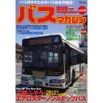 BUS magazine 35