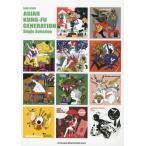 ショッピングSelection ASIAN KUNG-FU GENERATION Single Selection