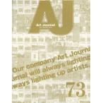 Art Journal Vol.73(2012.November)