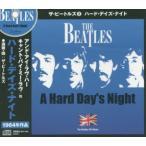 ザ・ビートルズ 3 CD ハード・デ