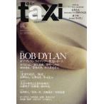 en-taxi Vol.29(Spring2010)