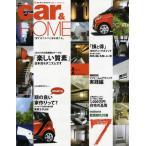 car&HOME 7