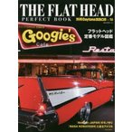 THE FLAT HEAD PERFECT BOOK
