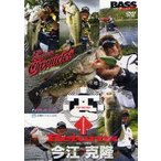 DVD Returns今江克隆ザ・コンプ