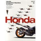 Honda Grand Prix Machine Archives 1979-2010
