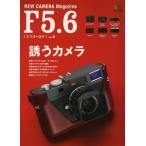 F5.6 NEW CAMERA Magazine VOL.6
