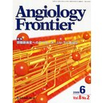 Angiology Frontier Vol.8No.2(2009.6)