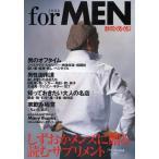 静岡ぐるぐるマップfor MEN 2008