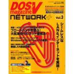 DOS/Vmagazine NETWO3