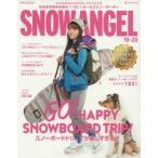 SNOW ANGEL SNOWBOARDERS CATALOG 19-20