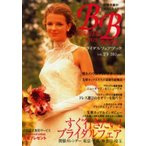 Yahoo!ぐるぐる王国 ヤフー店ブライダルフェアブック Vol.19