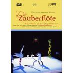 歌劇 魔笛 DVD