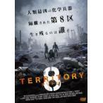 テリトリー8 DVD