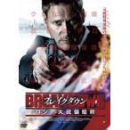 ブレイクダウン ロシア大統領暗殺 DVD