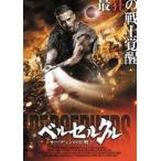ベルセルクル オーディンの狂戦士 DVD