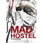 マッド・ホステル DVD