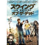 スウィング・オブ・ザ・デッド DVD